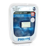 PHILIPS LED Reading Light [12957] - Lampu Interior Mobil